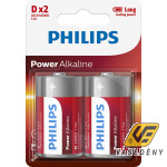 Philips PH-PA-D-B2  Power Alkaline D  elem 2db
